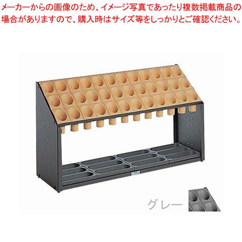 オブリークアーバンB B36(36本立)グレー【 メーカー直送/代引不可 】 【メイチョー】