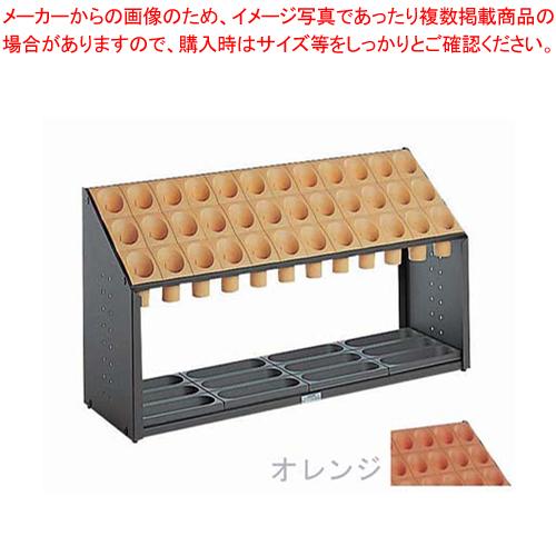 オブリークアーバンB B36(36本立)オレンジ【 メーカー直送/代引不可 】 【メイチョー】