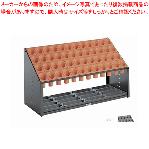 オブリークアーバンB B48(48本立)グレー【メイチョー】【メーカー直送/代引不可】