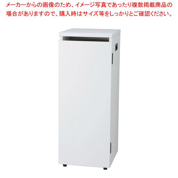 レインスタンド トッティ インテリア TI-01 ホワイト【メイチョー】<br>【メーカー直送/代引不可】