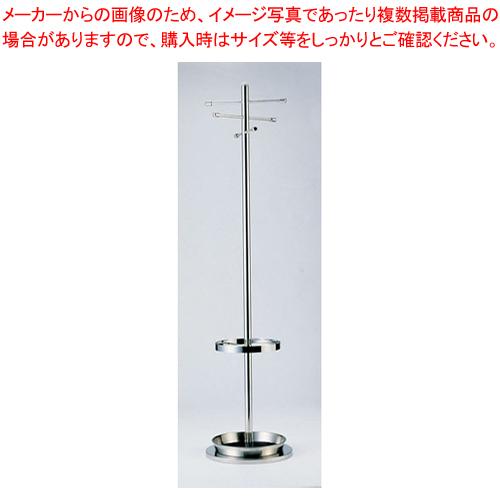 SAコートハンガー SC-1700 (傘立付)【 店舗備品 コートハンガー 】 【メイチョー】