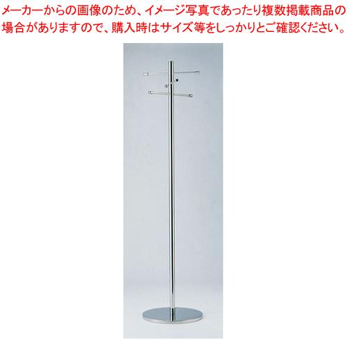 SAコートハンガー SC-1701【 店舗備品 コートハンガー 】 【メイチョー】
