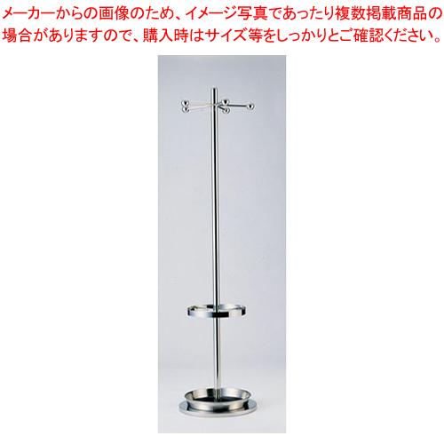 SAコートハンガー SC-1650 (傘立付)【 店舗備品 コートハンガー 】 【メイチョー】