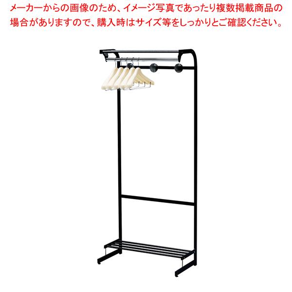 コートハンガー A(ブラック)【 メーカー直送/代引不可 】 【メイチョー】