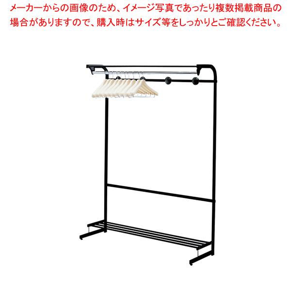 コートハンガー B(ブラック)【メイチョー】【メーカー直送/代引不可】