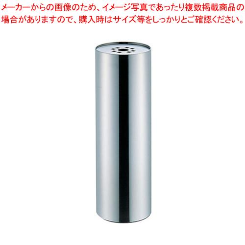 SAスモーキングスタンド AD-200【 灰皿 アッシュトレイ 】 【メイチョー】