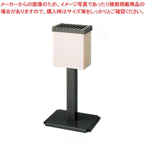スモーキングスタンド YS-117【 灰皿 アッシュトレイ 】 【メイチョー】