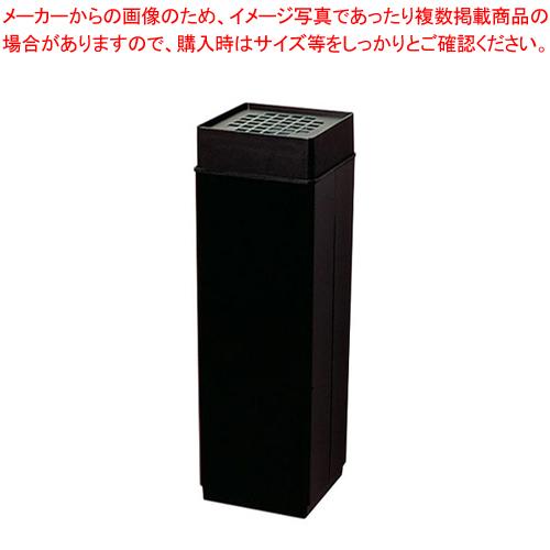 消煙 黒【 灰皿 アッシュトレイ 】 【メイチョー】