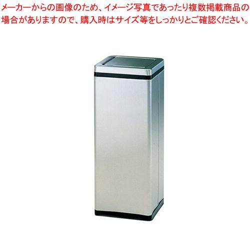 角型ロータリー屑入 RSL-Z-02N 【メイチョー】【店舗備品 ごみ箱 】