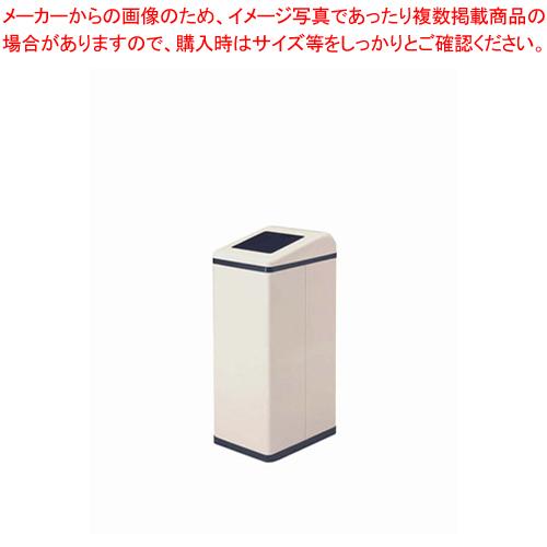 リサイクルトラッシュ Bライン OSL-32【 店舗備品 ごみ箱 】 【メイチョー】