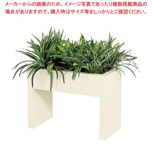 新感覚パーテーション(造花付) GR2421 60×45 CR 【 人工樹木 作り物 】 【メイチョー】