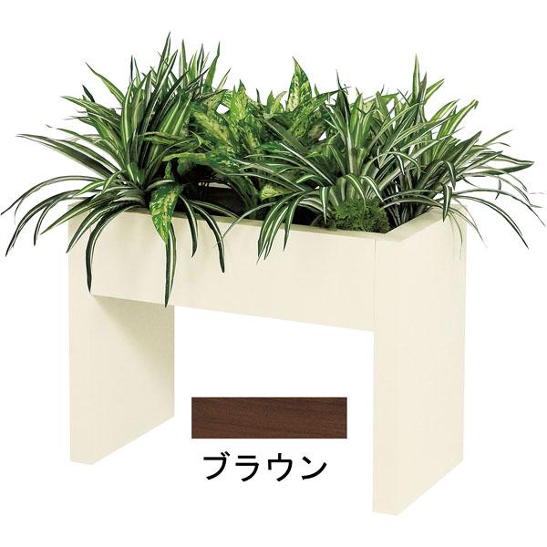 新感覚パーテーション(造花付) GR2422 60×45 BR 【 人工樹木 作り物 】 【メイチョー】