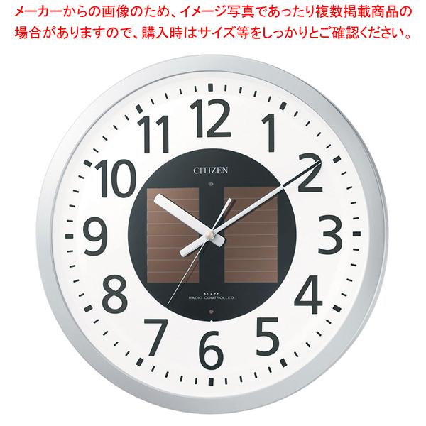 シチズン ソーラー電波時計 4MY815-019 【メイチョー】