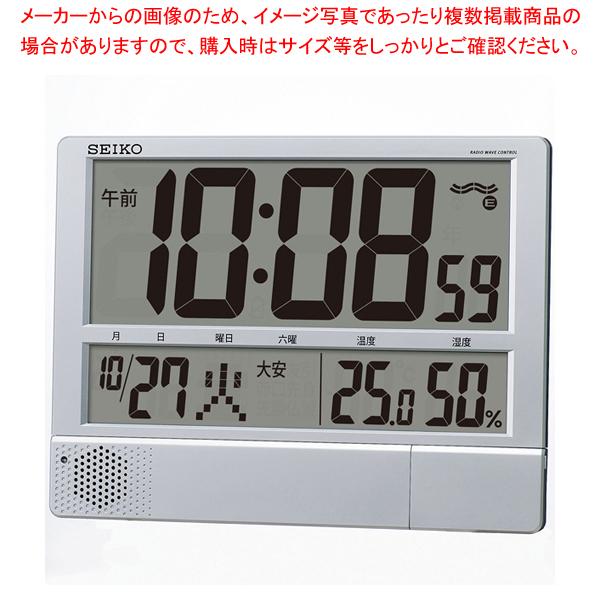 セイコー 電波プログラム付掛置兼用時計 SQ434S 【メイチョー】