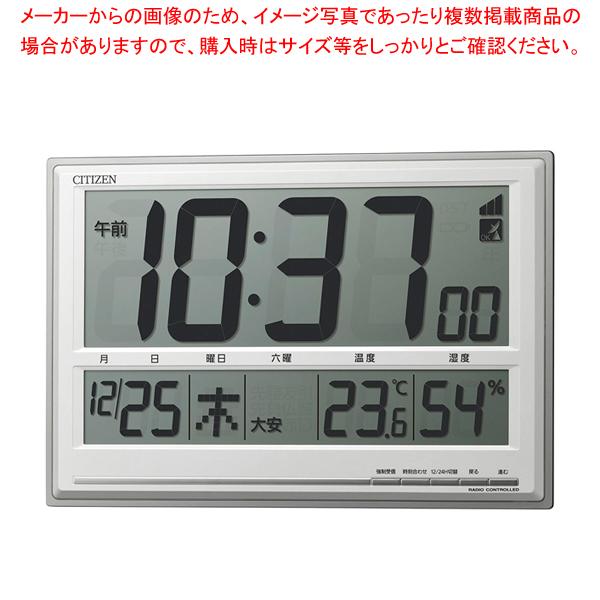 シチズン 掛置兼用電波時計 8RZ199-019 【メイチョー】