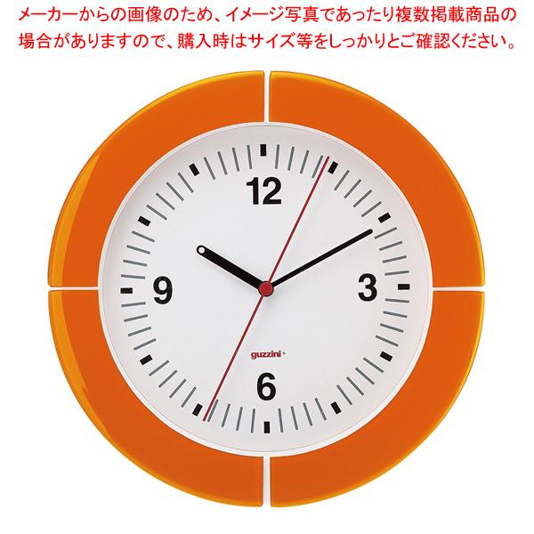 グッチーニ ウォールクロック 2895.0045 オレンジ 【メイチョー】