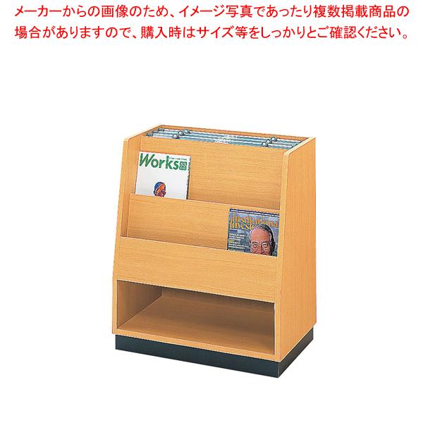 新聞・雑誌架 SOG-8604・NB【メイチョー】【厨房用品 調理器具 料理道具 小物 作業 】