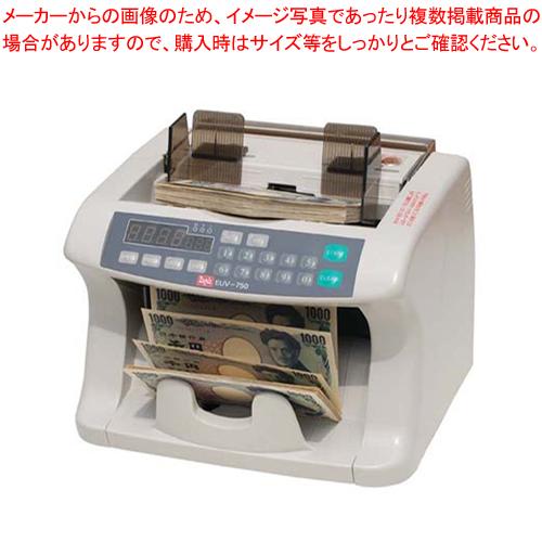 偽造券発見機能付 紙幣計数機【 メーカー直送/代引不可 】 【メイチョー】