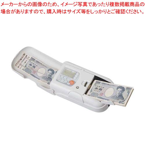 マルチノートカウンターエンゲルス EMC-07【 メーカー直送/代引不可 】 【メイチョー】