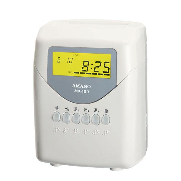 時間記録・時間集計タイムレコーダー MX-100 【メイチョー】