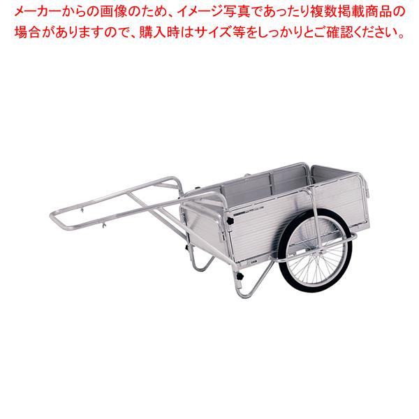 折りたたみ式リヤカー HKM-150 【メイチョー】