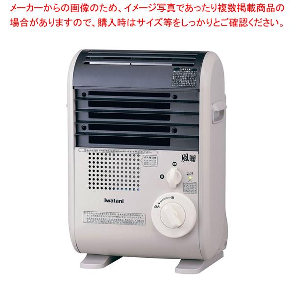イワタニ カセットガス ファンヒーター 風暖 CB-GFH-2 【メイチョー】