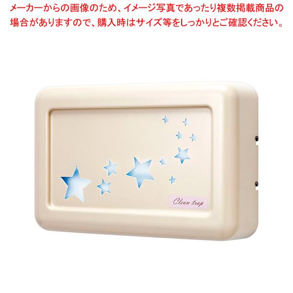 ピオニー クリーントラップ CT-102S型 【メイチョー】