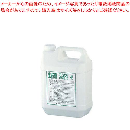 業務用 忌避剤 4L(通常液)【メイチョー】【店舗備品 害虫対策 】