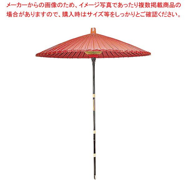 野立傘 25号【 店舗備品 インテリア装飾品 】 【メイチョー】