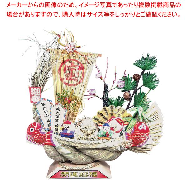 わら細工 宝船 【メイチョー】【メーカー直送/代引不可】