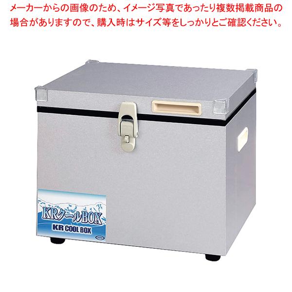 KRクールBOX-S(新タイプ) KRCL-20LS STタイプ 【メイチョー】