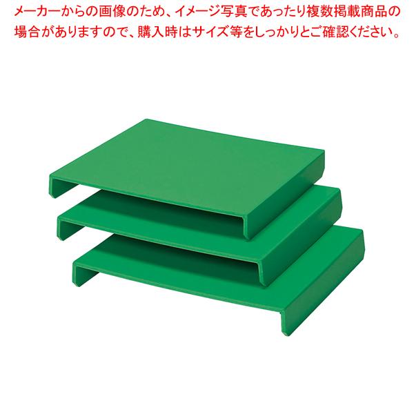 デリバリー用クールバッグ(3枚組) RH-430用スーパーHD棚板 【メイチョー】