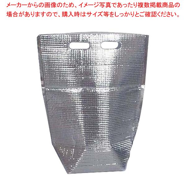保冷・保温袋 アルバック 自立式袋 (50枚入) Lサイズ【メイチョー】【器具 道具 小物 作業 調理 料理 】
