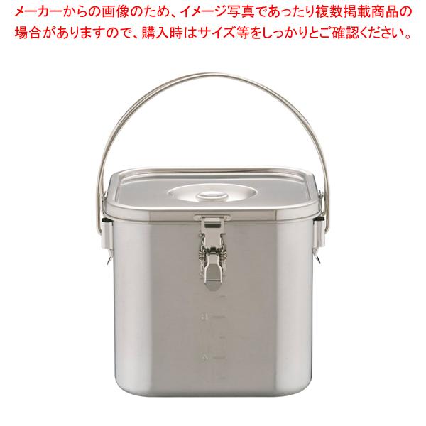 KO 19-0 角型 給食缶 27cm 【メイチョー】