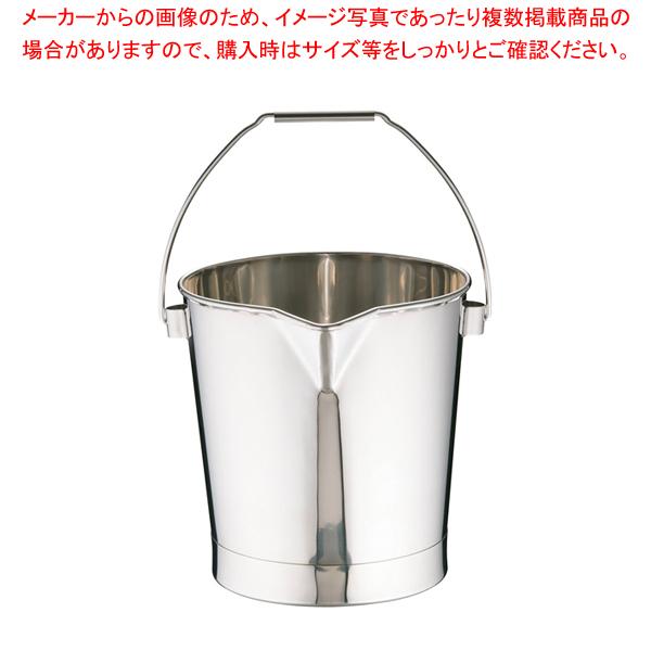 18-8口付バケツ BA-15 15L 【メイチョー】