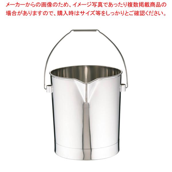 18-8口付バケツ BA-20 20L 【メイチョー】