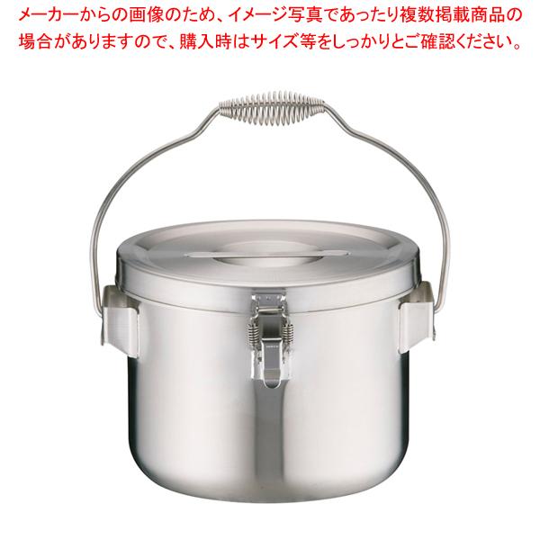 Murano(ムラノ)18-8真空食缶 4L 【メイチョー】