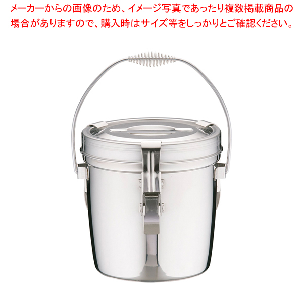 SA18-8ダブル汁食缶(フック付) 6l(吊付) 【メイチョー】