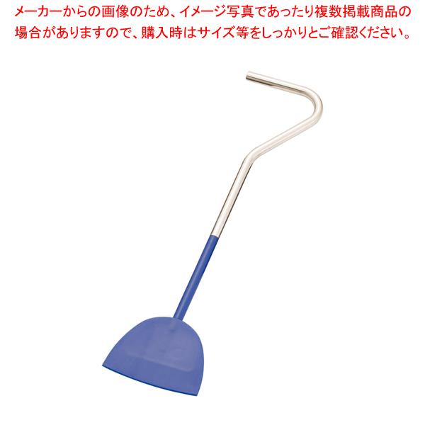 シリコン ウルトラロングヘラ 600型 青 【メイチョー】
