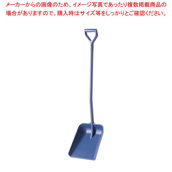 バーキンタ ワンピースショベル 大 青 66205000 【メイチョー】