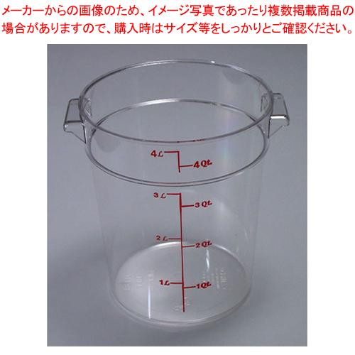 キャンブロ 丸型フードコンテナー RFSCW18 【メイチョー】