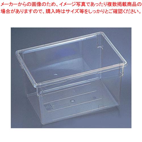キャンブロ フードボックス フルサイズ 182612CW 【メイチョー】