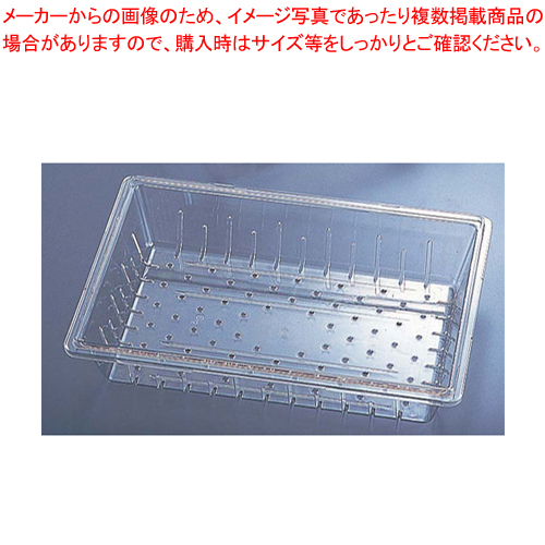 キャンブロ フードボックス用コランダー フルサイズ18268CLRCW 【メイチョー】