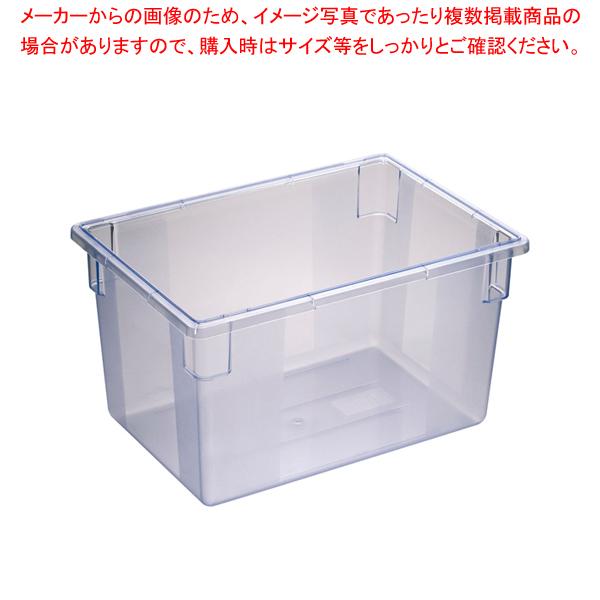 フードストレッジBOX フルサイズ 10624C-14 ブルー 【メイチョー】