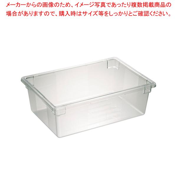 ラバーメイド フードストレッジボックス 3300 フルサイズ 【メイチョー】