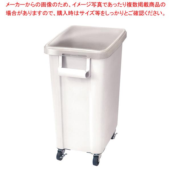 リス キャスター付材料保管容器(蓋付) 70型 ホワイト 【メイチョー】