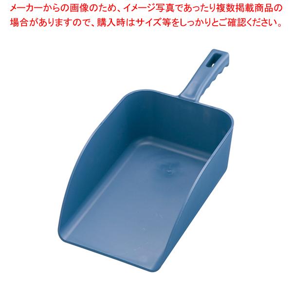 バーキンタ 金属検出機対応ハンドスコップ 大 紺 66204200 【メイチョー】