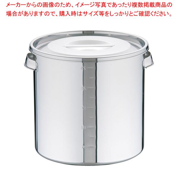 UK18-8目盛付 キッチンポット 33cm【 キッチンポット 丸型 】 【メイチョー】