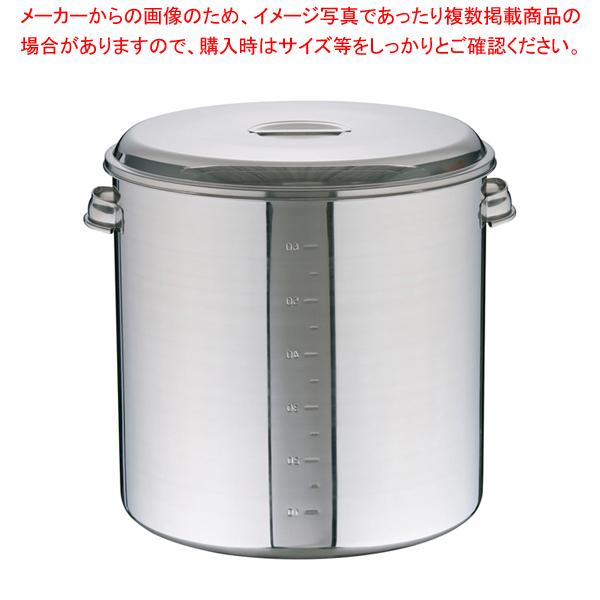 モリブデン キッチンポット目盛付 (手付)45cm【 キッチンポット 丸型 】 【メイチョー】