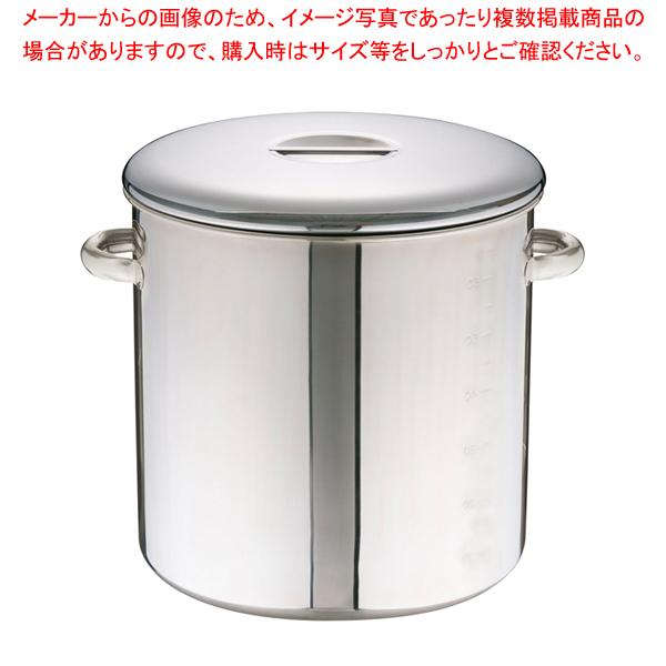 エコクリーン18-8内蓋式キッチンポット 45cm(手付)【 キッチンポット 丸型 】 【メイチョー】